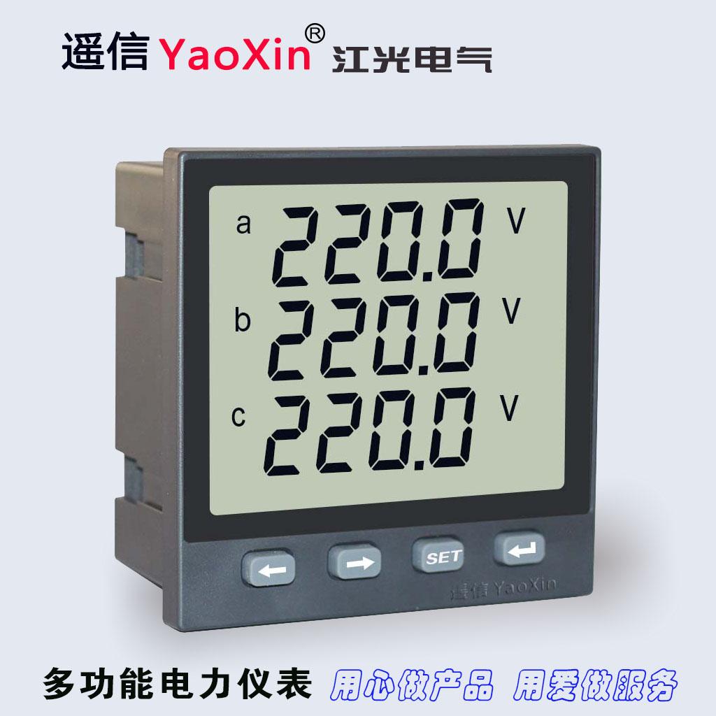 数码显示单相电流电压表,可编程电流表,72型多功能数显表..